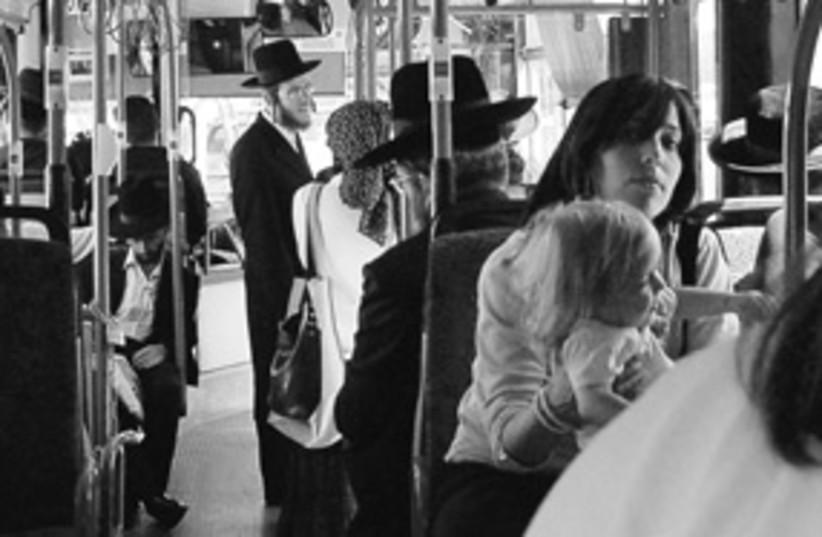 segregated bus 311 (photo credit: Noa Landes)