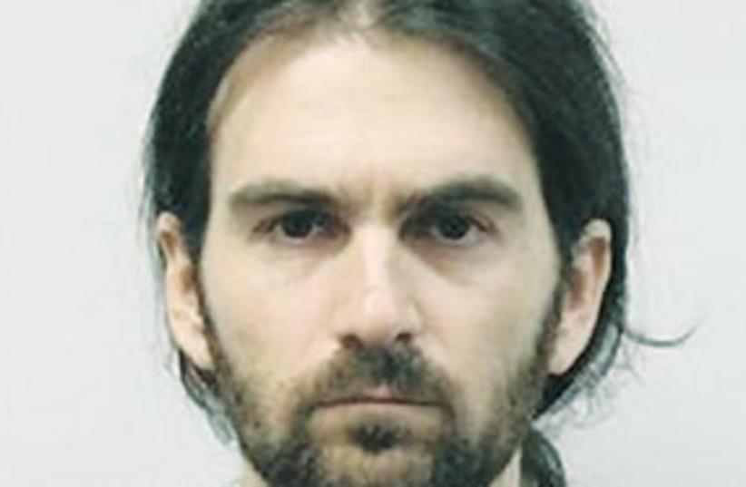 pedophile avinoam braverman 311 (photo credit: Israel Police)