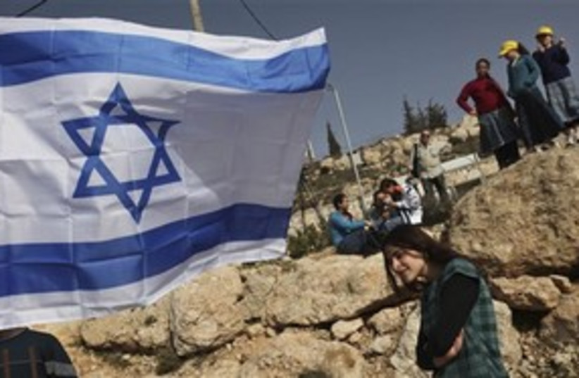 Settler youths at Beit Hagay 311  (photo credit: AP)