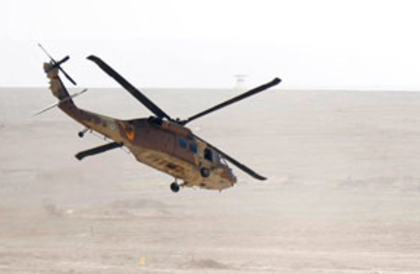 IDF helicopter 311 (photo credit: AP [illustrative])