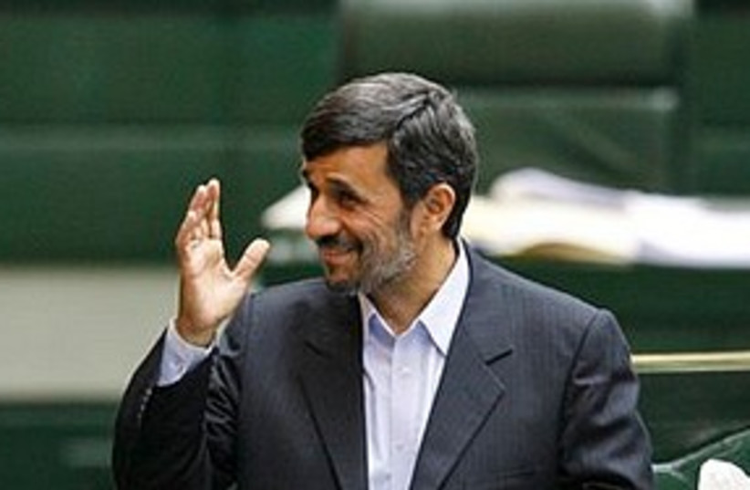 Mahmoud Ahmadinejad 311 (photo credit: AP)