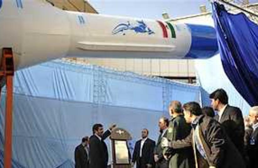 iran Simorgh rocket 311 (photo credit: AP)