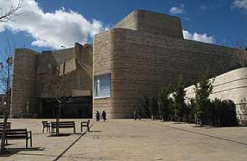 jerusalem theater 311 (photo credit: Courtesy)