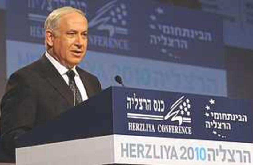 Netanyahu speaks at Herzliya conference (photo credit: GPO)