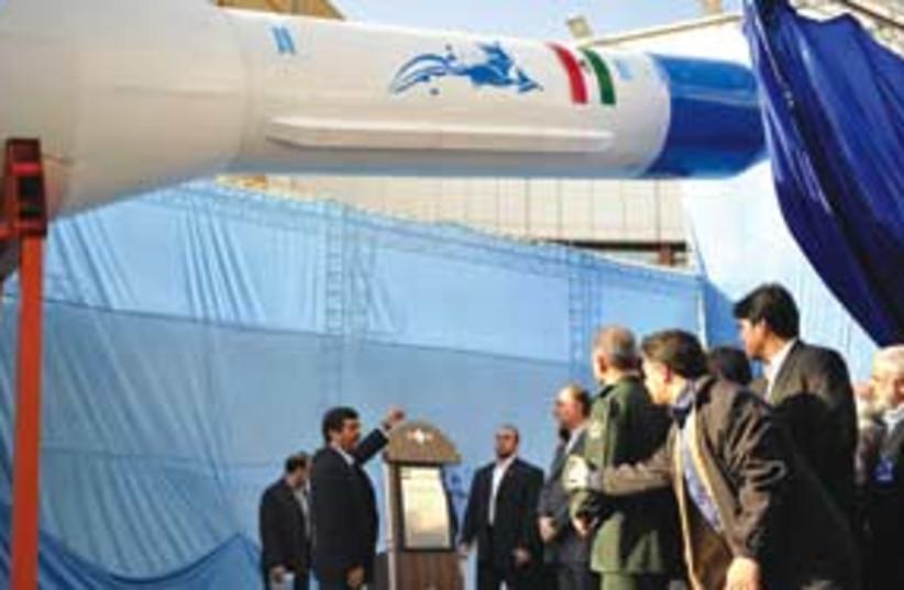 iran satellite 311 (photo credit: AP)