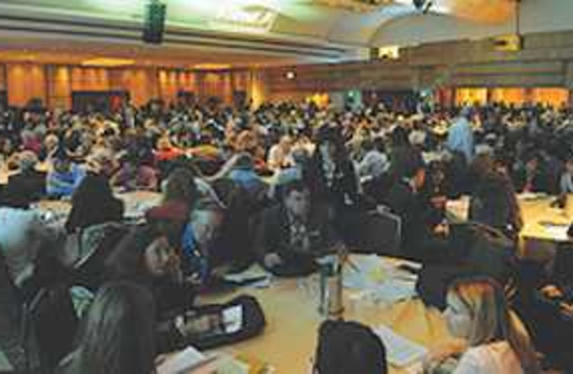 J Street conference (photo credit: .)