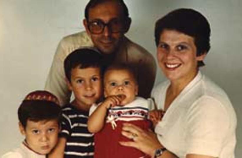 silman family 311 (photo credit: Courtesy)
