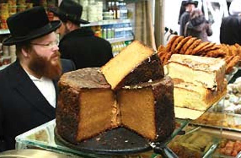 haredim kosher food 311 (photo credit: Ariel Jerozolimski)