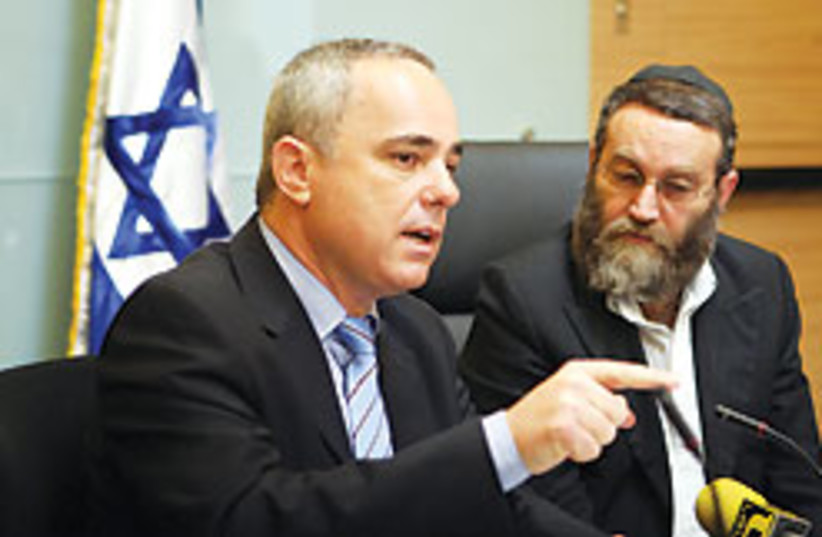 Finance Minister Yuval Steinitz at a meeting of th (photo credit: Ariel Jerozolimski)