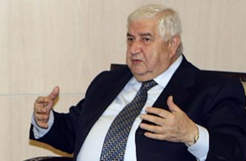 walid moallem 311 (photo credit: AP)
