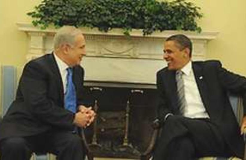 Netanyahu and Obama  (photo credit: Associated Press)