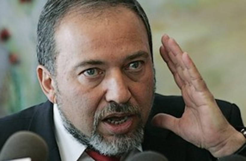 lieberman imposing 311 (photo credit: AP)