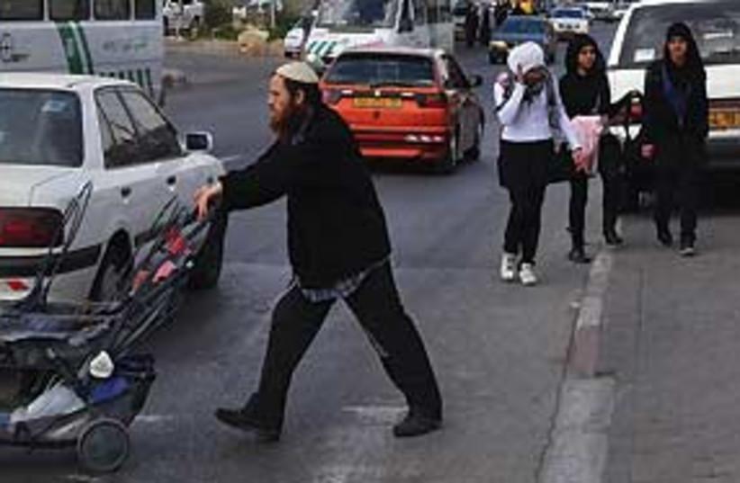 sheikh jarrah jews arabs 311 (photo credit: Sarah Levin)