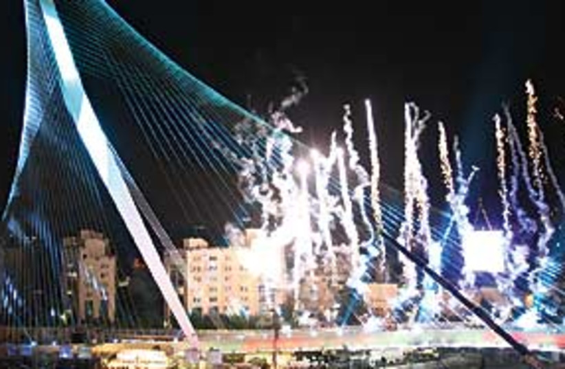 bridge of strings 311 (photo credit: Ariel Jerozolimski)