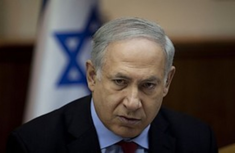 netanyahu cabinet good 311 (photo credit: AP)