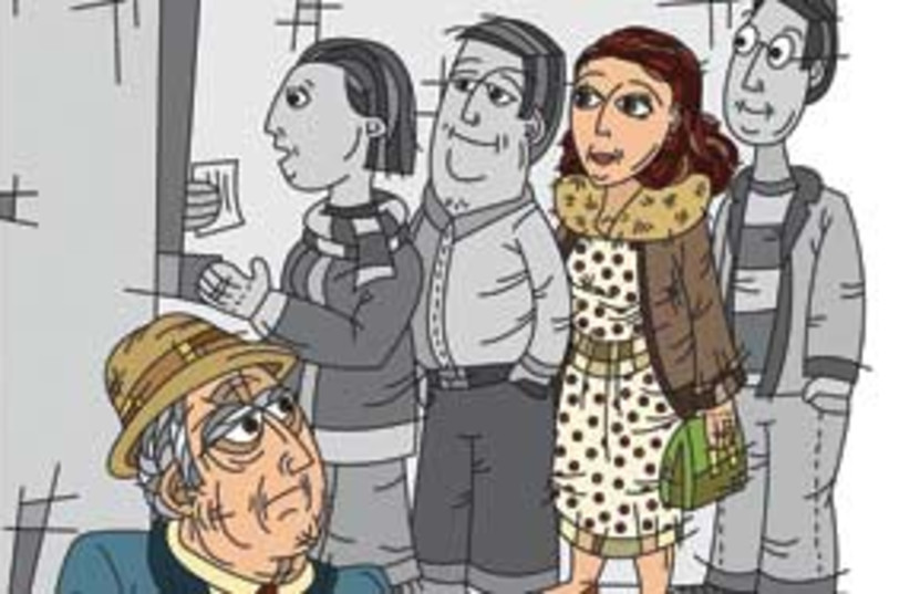 an anonymous woman cartoon 311 (photo credit: Rinat Gilboa)