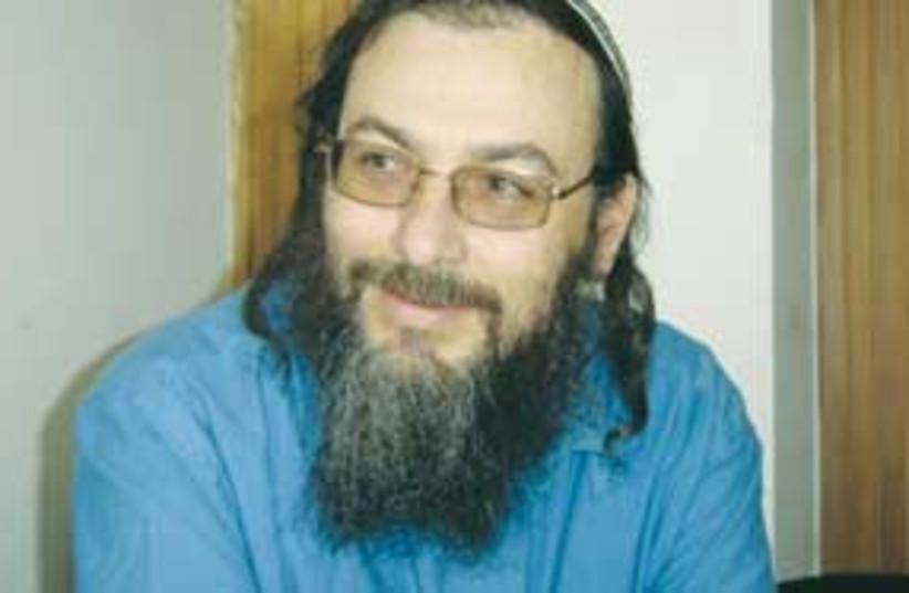 marrano rabbi 311 (photo credit: Courtesy)
