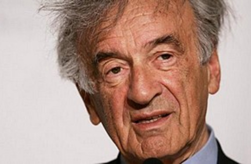 elie wiesel (photo credit: AP [file])