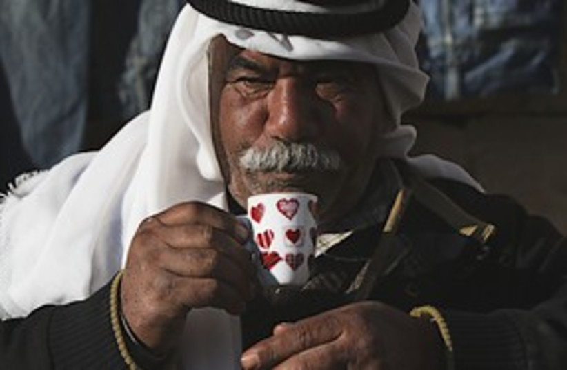 palestinian old man generic 311 (photo credit: AP)