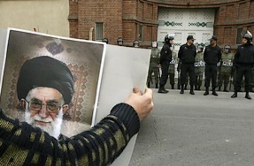 teheran khamenei protest 311 (photo credit: AP)