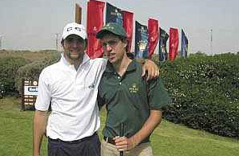 gwp golf 298.88 (photo credit: Courtesy)