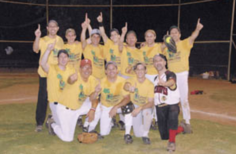 gwp softball 88 (photo credit: )