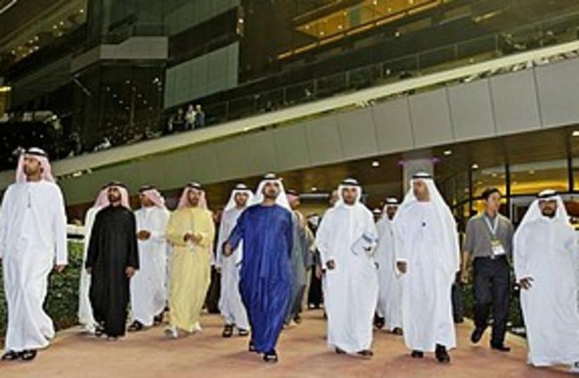 UAE citizens illustrative 311 (photo credit: AP)
