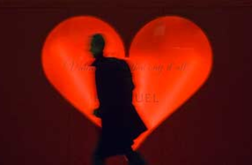 heart relationships 311 (photo credit: AP [illustrative])