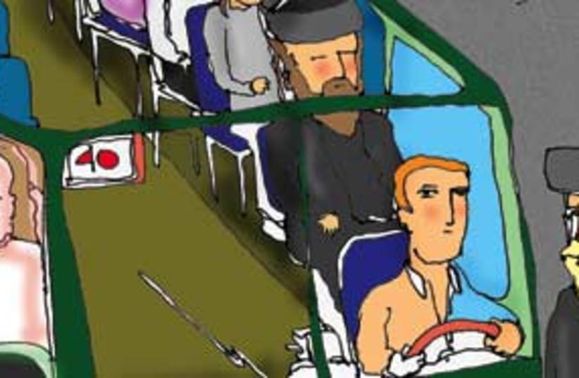 jerusalem bus cartoon 311 (photo credit: Pepe Fainberg)