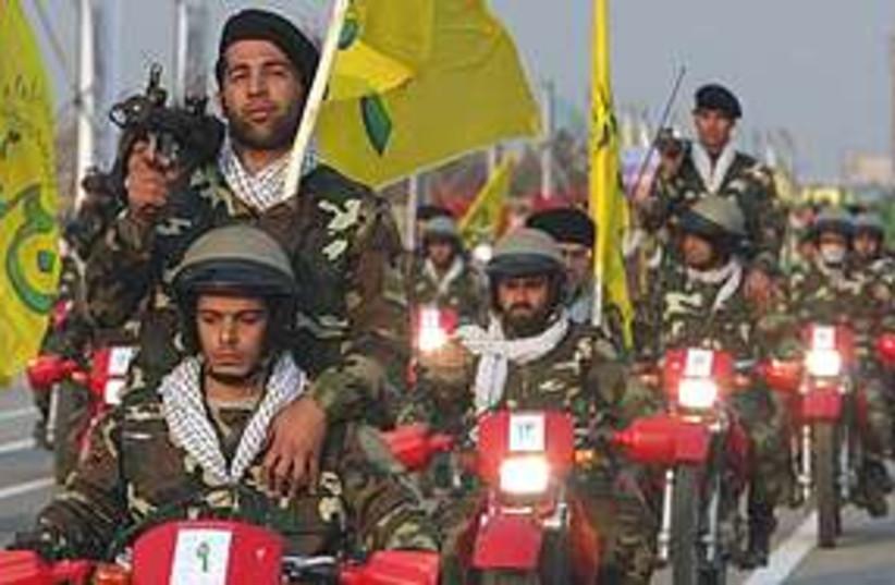 Basij volunteers 311 (photo credit: Associated Press)