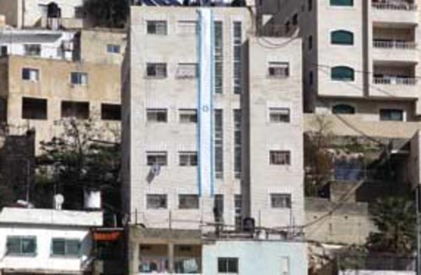 Beit Yehonatan (photo credit: Ariel Jerozolimski)