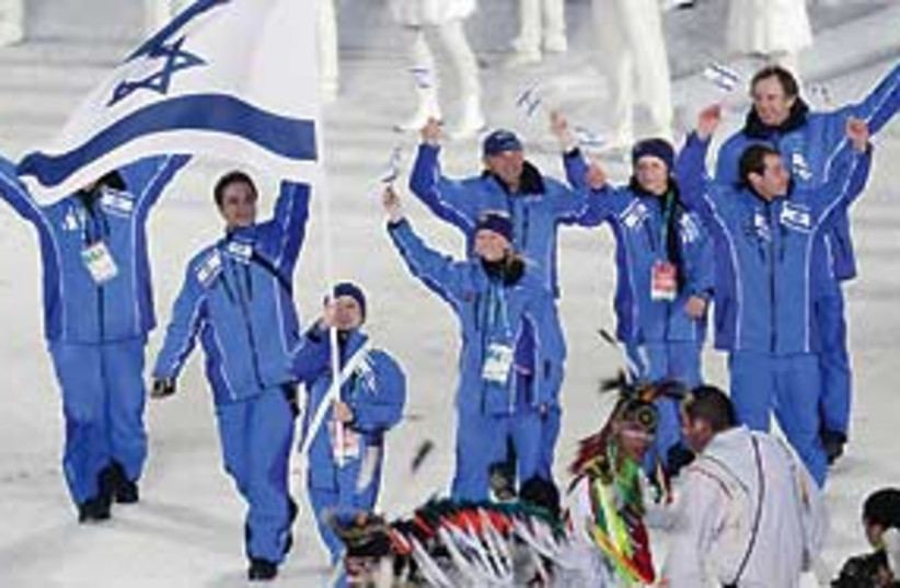israel olympics 311 (photo credit: AP)
