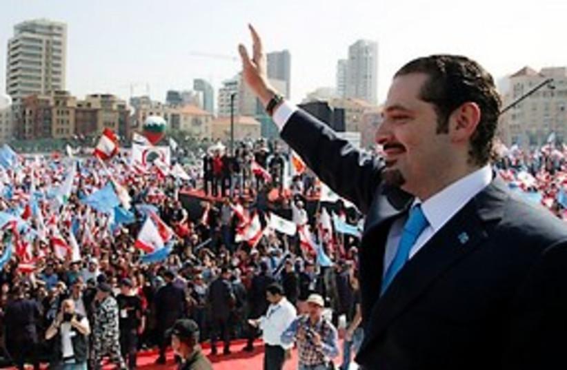 hariri at rally 311  (photo credit: AP)