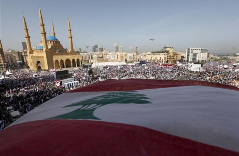 Rafik Hariri anniversary  (photo credit: AP)