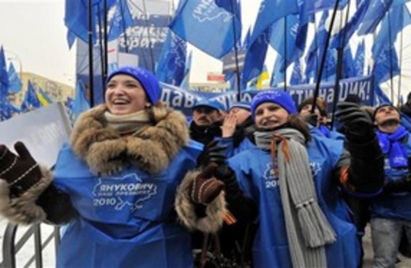 Ukranian elections (photo credit: Associated Press)