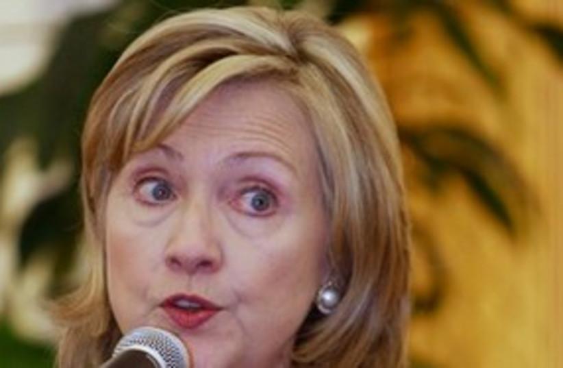 Hillary Clinton (photo credit: Associated Press)
