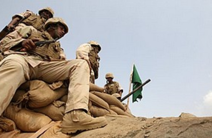 Saudi soldiers Mt. Doud 311 (photo credit: ASSOCIATED PRESS)