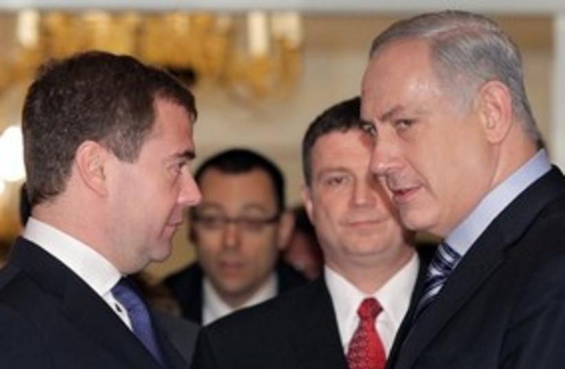 Netanyahu Medvedev 311 (photo credit: Associated Press)