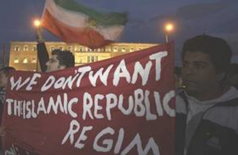 iran protest greece 311 (photo credit: AP)