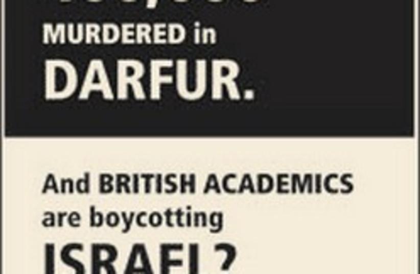 ADL anti boycott ad 224 (photo credit: Anti-Defamation League)