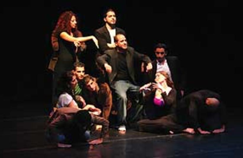 ramallah theater (photo credit: Courtesy)