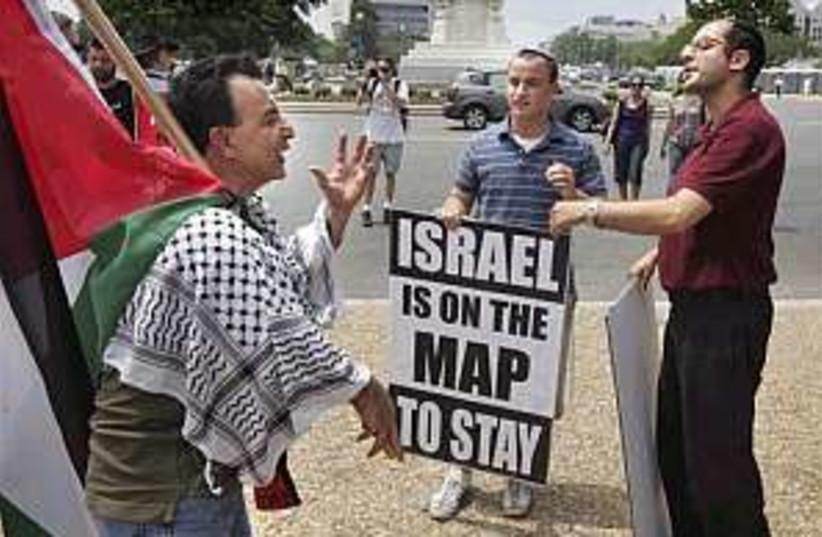palestinian rally 298.88 (photo credit: AP)