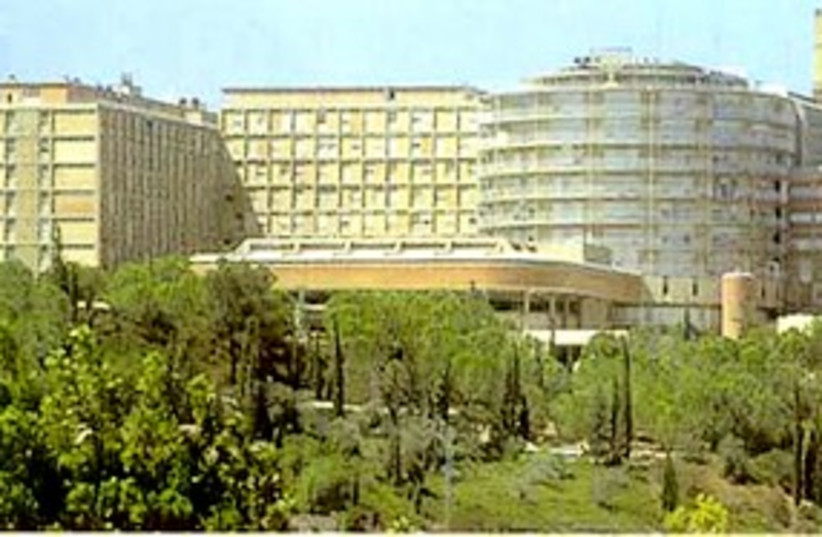 Hadassah hospital 311 (photo credit: Courtesy)