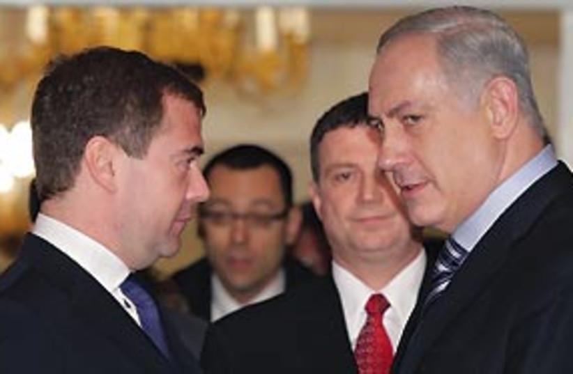 netanyahu medvedev 311 (photo credit: AP)