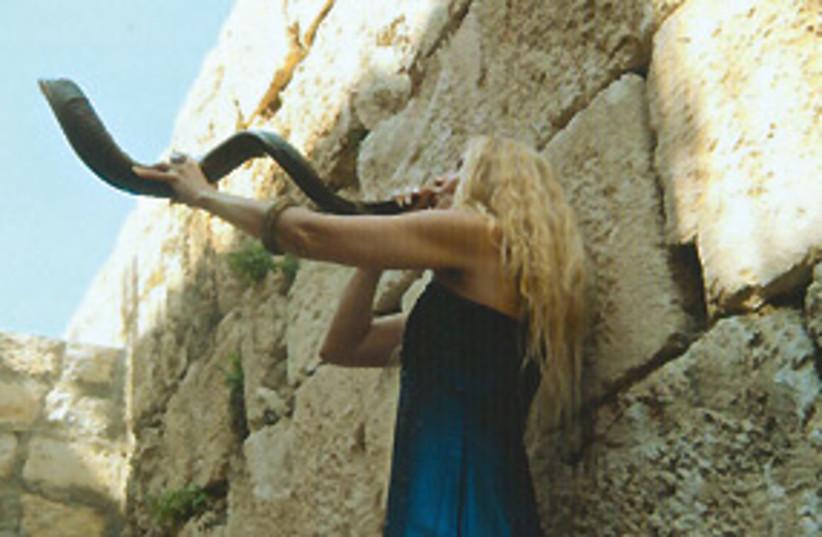 shofar 311 (photo credit: Courtesy)
