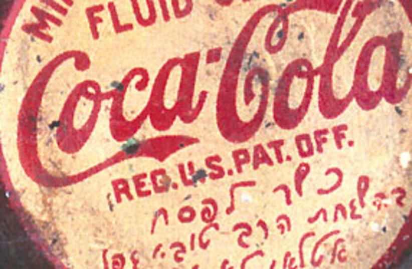 kosher coke 311 (photo credit: Courtesy)