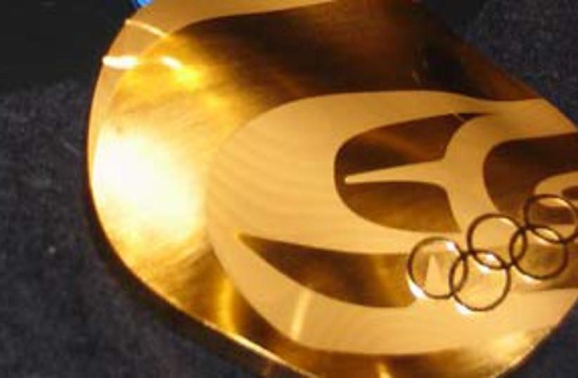 Gold medal 311 (photo credit: .)