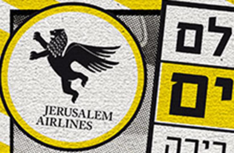 jerusalem airlines 311 (photo credit: Courtesy)