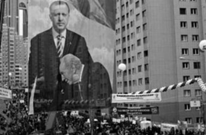 erdogan peres poster 311 (photo credit: Courtesy)
