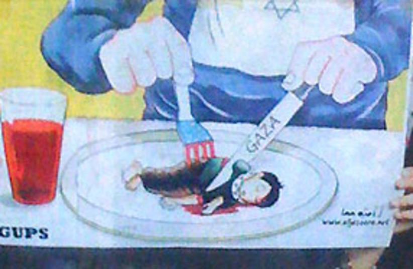 anti semitic gaza poster 311 (photo credit: Courtesy)